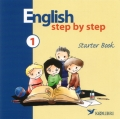 English Step by Step 1. Starter. CD